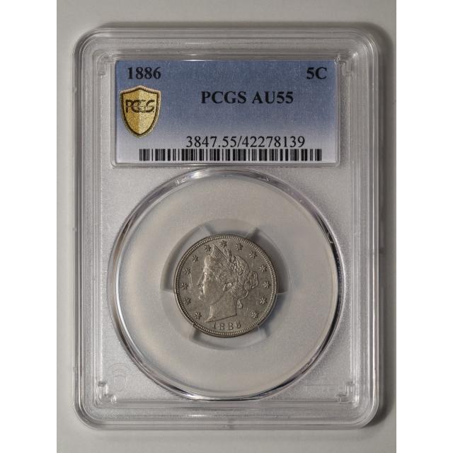 1886 5C Liberty Nickel PCGS AU55
